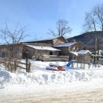 Kancamagus Lodge, New Hampshire